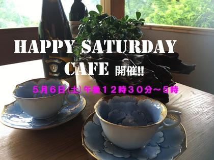 Cafe開催.jpg