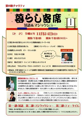 IMG_0988 (1).JPG