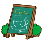 illustrain09-cafe3-150x150[1].png