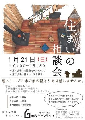 image1[2].JPG