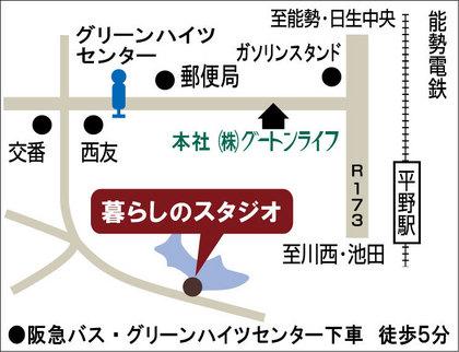 kurashi_map.jpg