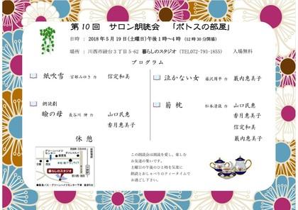 thumbnail_IMG_8402[2].jpg